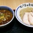 冨田製麺の特盛り i…
