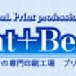 格安印刷専門「プリン…