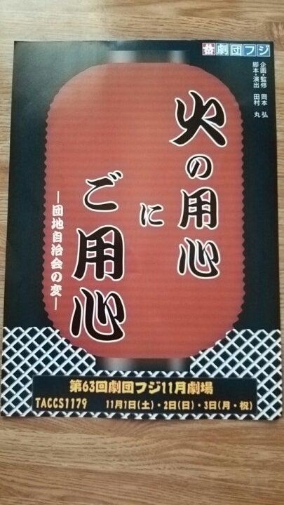 11月舞台情報解禁!! | 役者(仮)岡本あざみblog