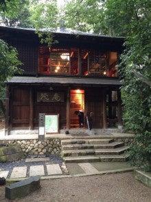 茂庵 吉田山のカフェ