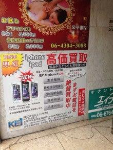 最新iphone買取看板デザイン実物A