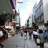元町の画像