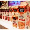 スーパーフルーツ×スタンダード果汁の出逢い♡「ミニッツメイドヘルシーフォーミュラ」☆の画像