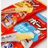 手軽に美味しい生チーズ♡「明治北海道十勝ボーノ切り出し生チーズ」♡の画像