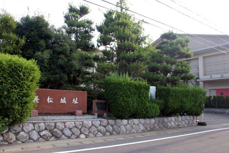 長松城/②城址碑