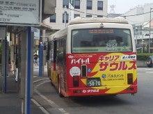 松山 バイトル