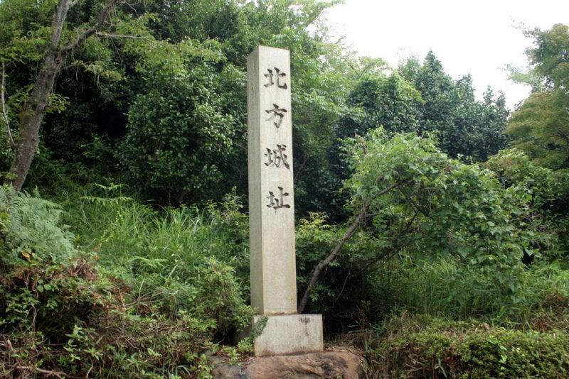 揖斐北方城/②主郭入口にある城址碑