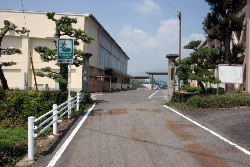 清水城/①清水小学校の正門