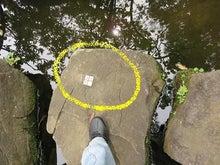 境界石池に