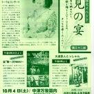 香川県丸亀市でコンサートの記事より