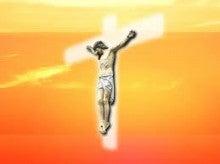 呪いの十字架