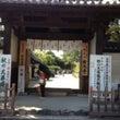西大寺 ‐ 大茶盛り