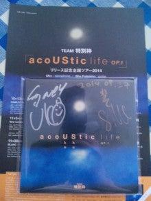 acoUStic life OP.1