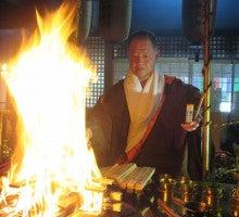 神聖寺 隆健の護摩焚き