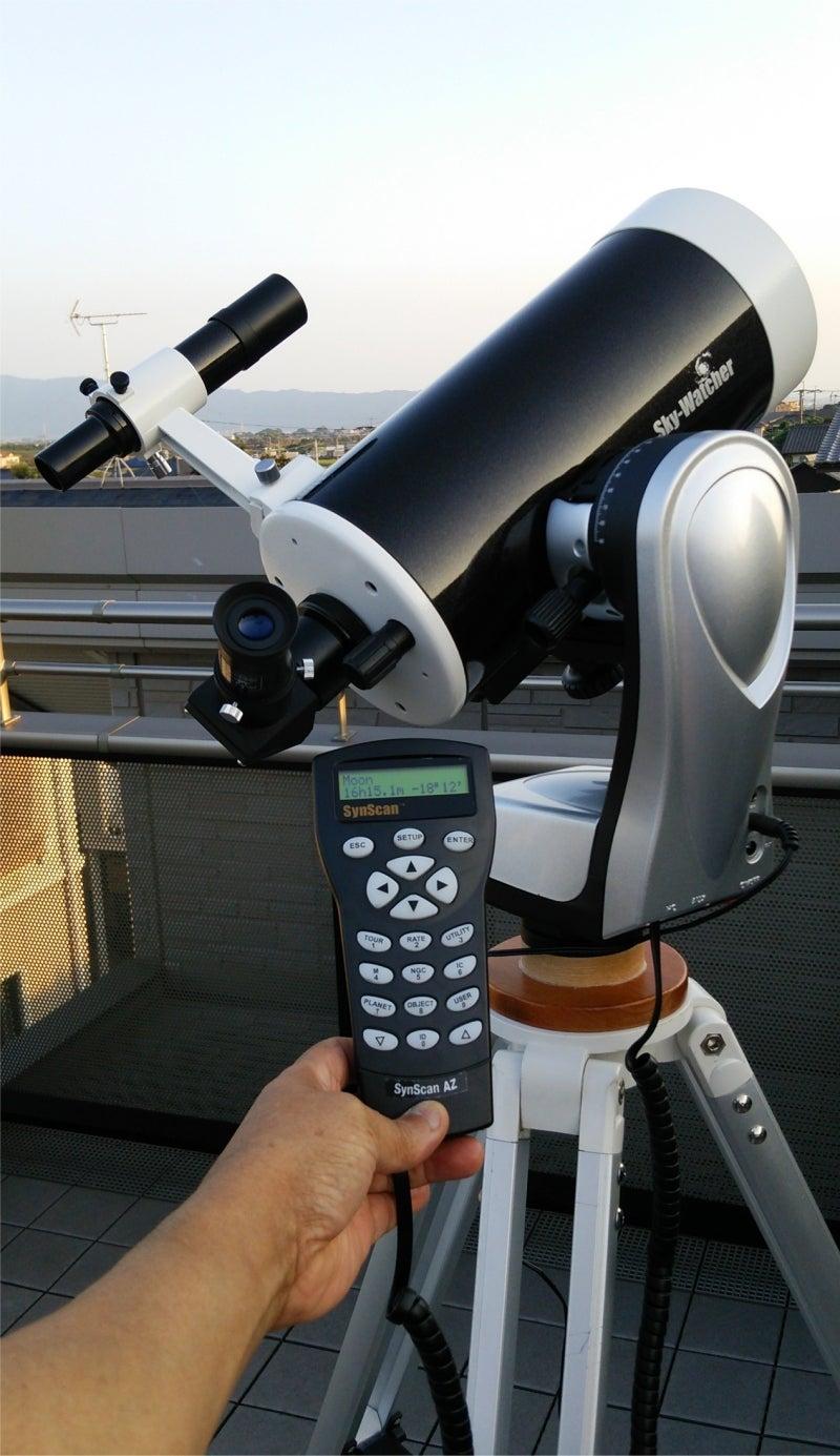 星見の道具をカバンに詰めて自動導入経緯台をアライメントなしで運用してみる