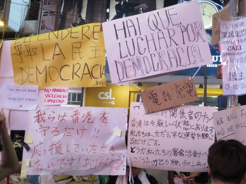 HongkongProtest12