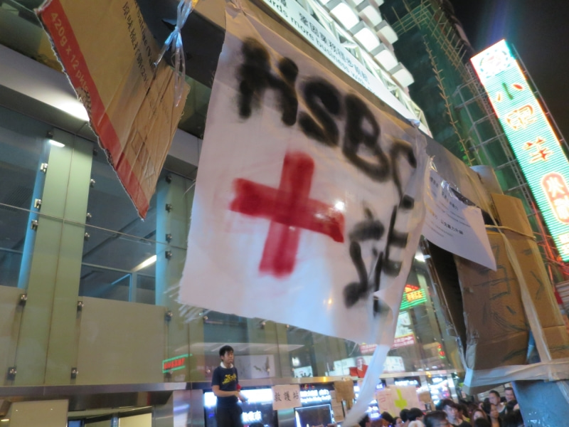 HongkongProtest5