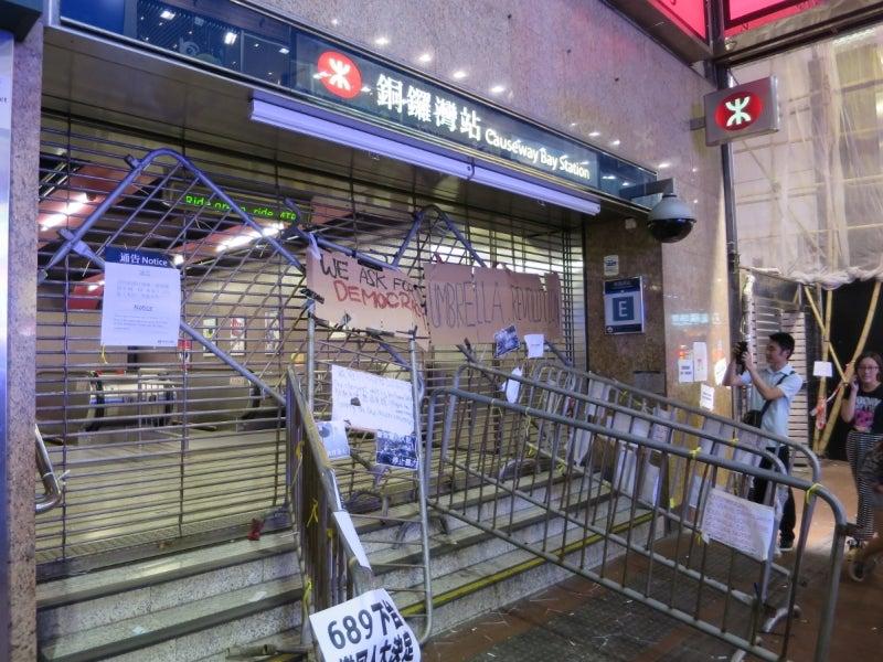 HongkongProtest11
