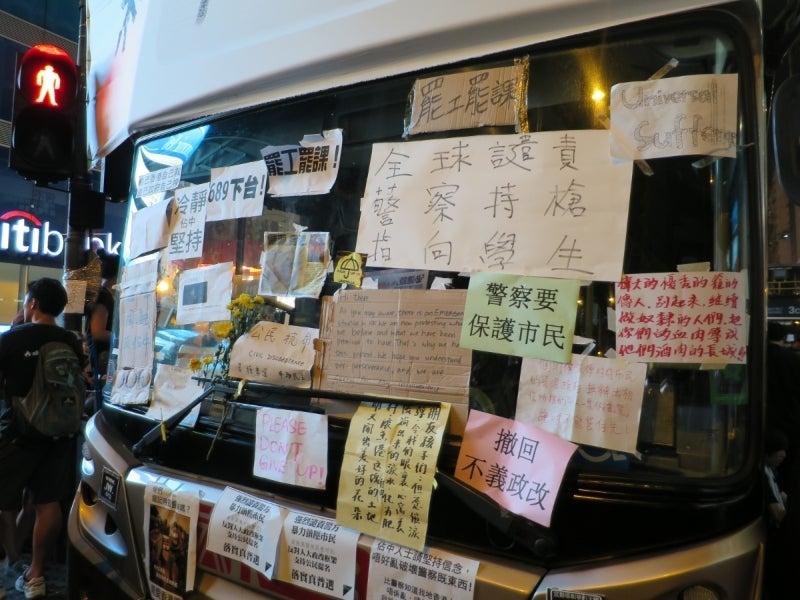 HongkongProtest7