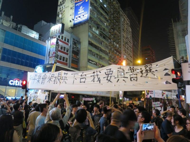 HongkongProtest6