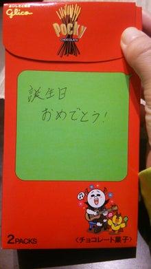 DSC_0929.JPG