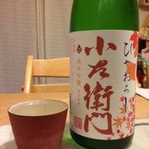 【岐阜】中島醸造 小…