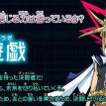 【デッキ紹介】遊戯デ…