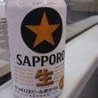 関東最終戦