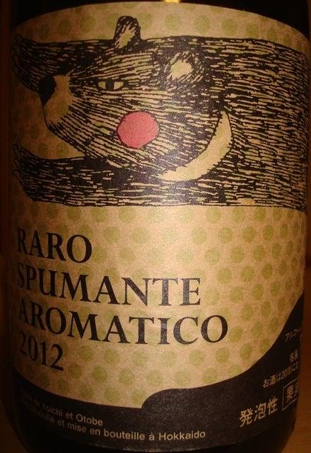 RARO SPUMANTE AROMATICO 2012 Part1