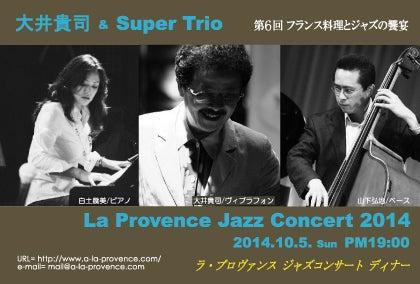jazz2014
