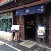 京都ホテルオークラ  新町1888でランチ!の画像