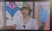 チバテレ・シャキット!に生出演-イシロヨウコのお財布ショルダーバッグ専門店ラベンダーサシェ