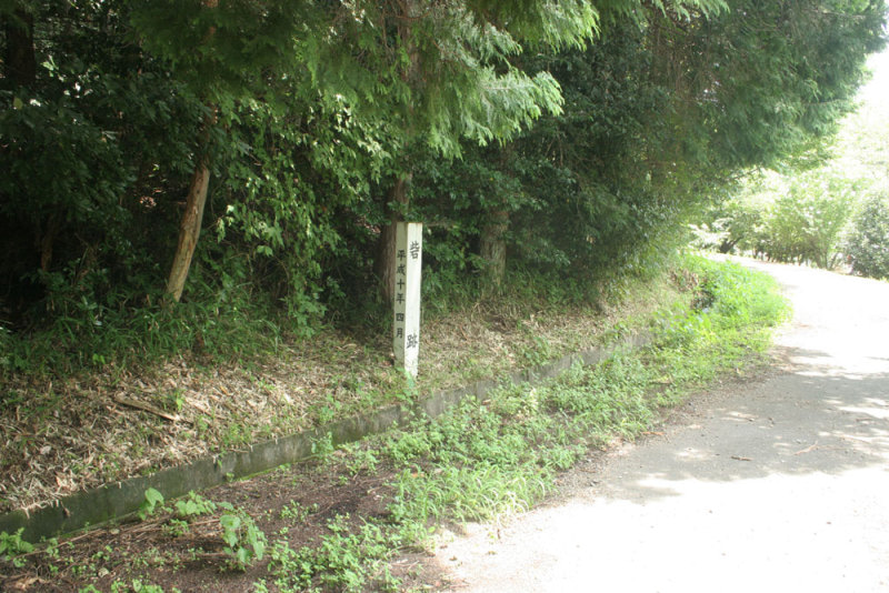 長瀬城/①砦跡の標柱