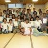 第百三十五話 東京「REN空術研修会」緊急開催のお知らせの画像