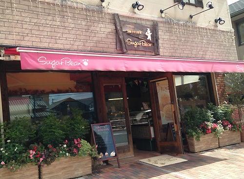 シュガーベアー 西区 姪浜のケーキ店