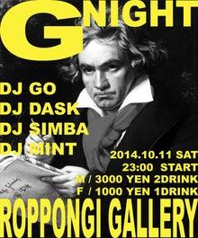 G Night Vol. 2