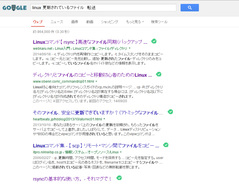 Best of Linux コマンド Cp , Bekina