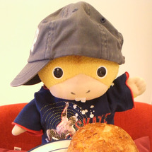 箱根麦神のパンに会い…