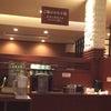 カレーうどんby松屋。の画像