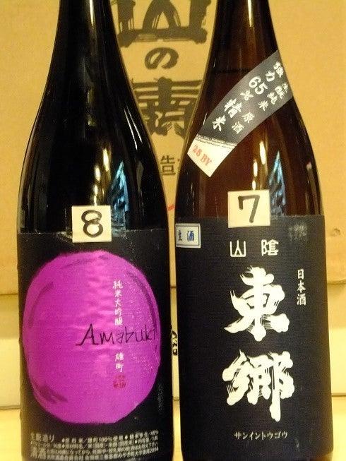 第6回『日本酒初心者セミナー』5820