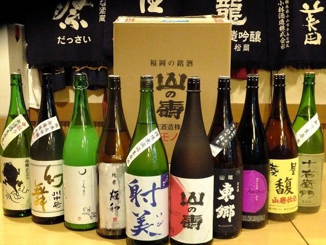 第6回『日本酒初心者セミナー』5814