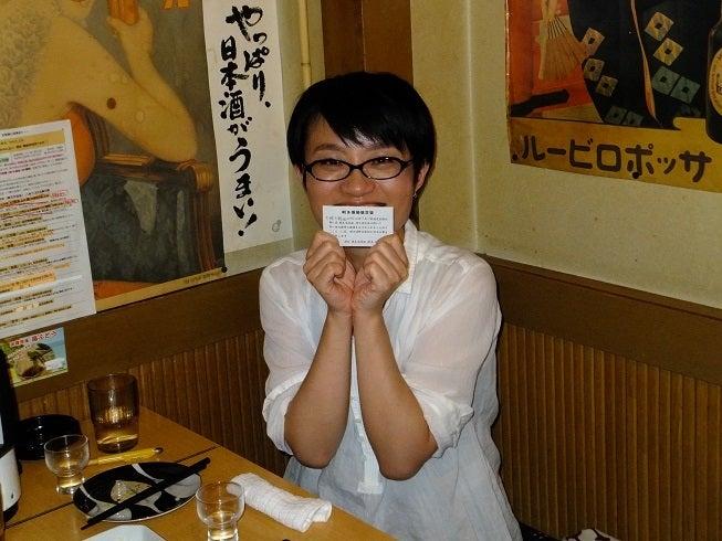 第6回『日本酒初心者セミナー』5864