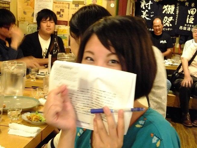 第6回『日本酒初心者セミナー』5868