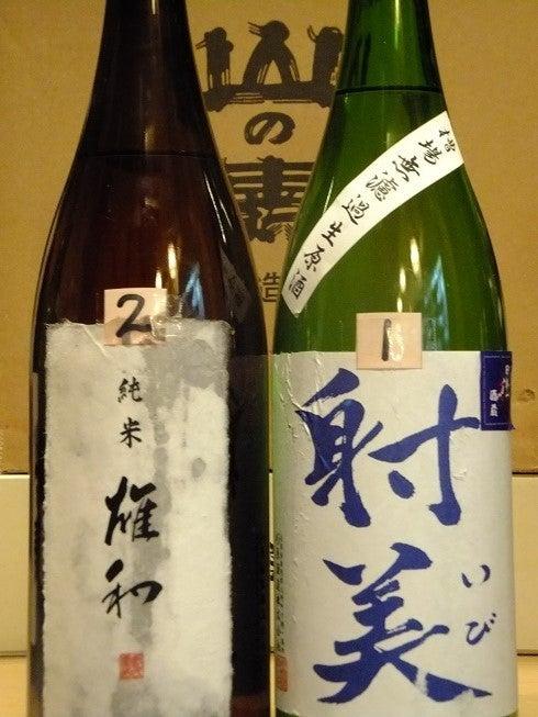 第6回『日本酒初心者セミナー』5816