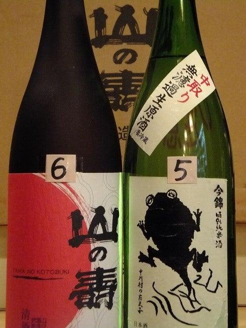 第6回『日本酒初心者セミナー』5818