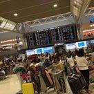 韓国旅行の記事より