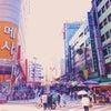 韓国旅行♪の画像