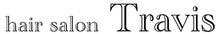 トラヴィスロゴ