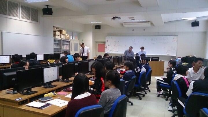 函館 中部 高校