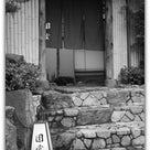京都で最高の贅沢~♪の記事より